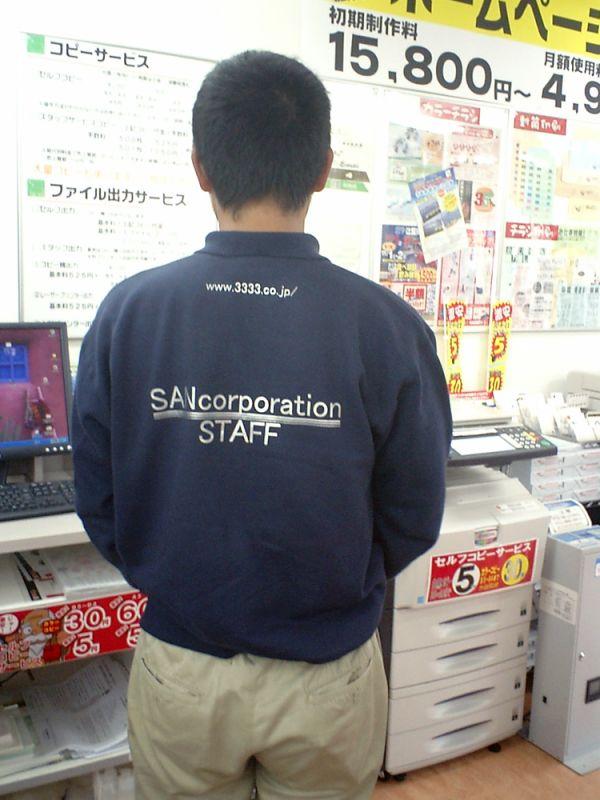 SANcorporation